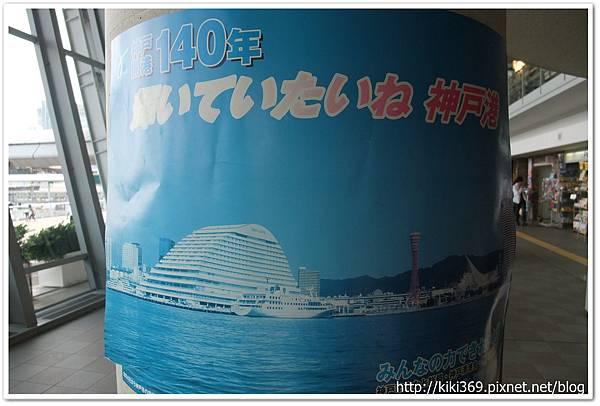 20110611日本大阪行 (277)