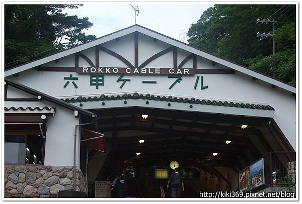 20110611日本大阪行 (283)