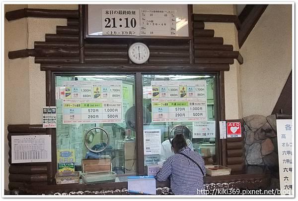20110611日本大阪行 (284)
