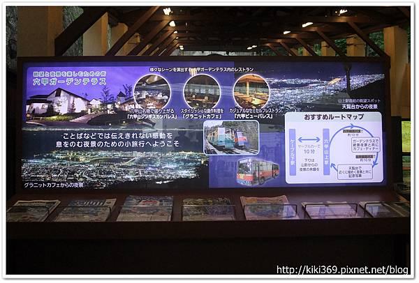 20110611日本大阪行 (287)