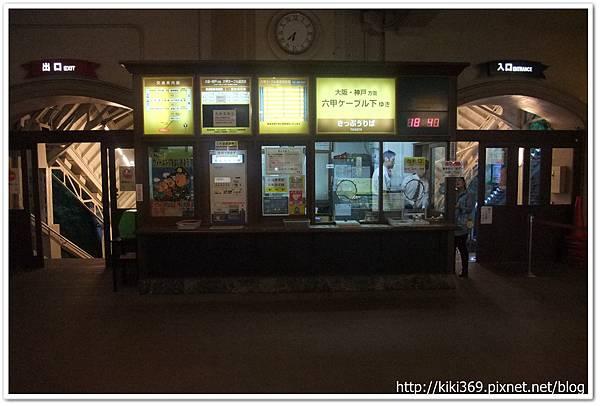 20110611日本大阪行 (303)