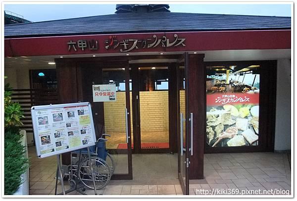20110611日本大阪行 (304)