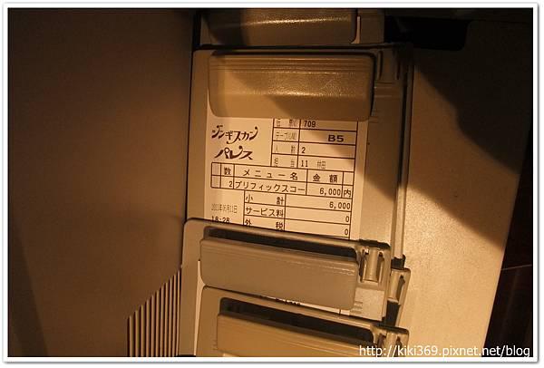 20110611日本大阪行 (319)