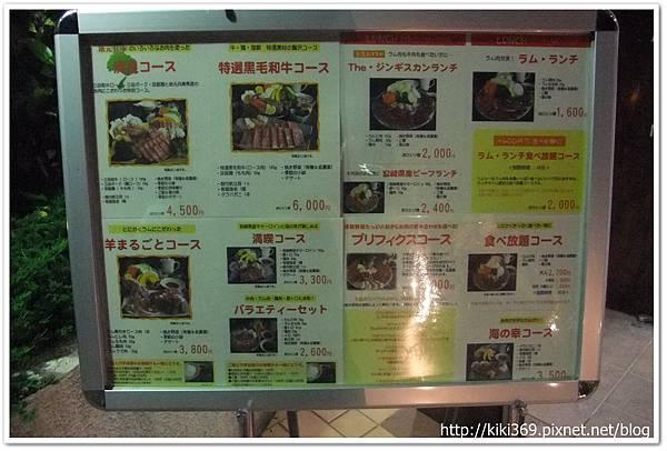 20110611日本大阪行 (320)