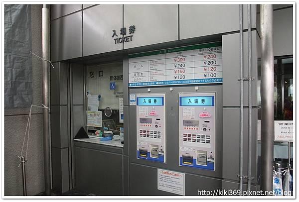 20110612日本大阪行 (355)
