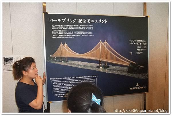20110612日本大阪行 (361)