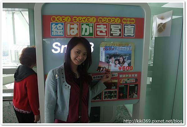 20110612日本大阪行 (368)
