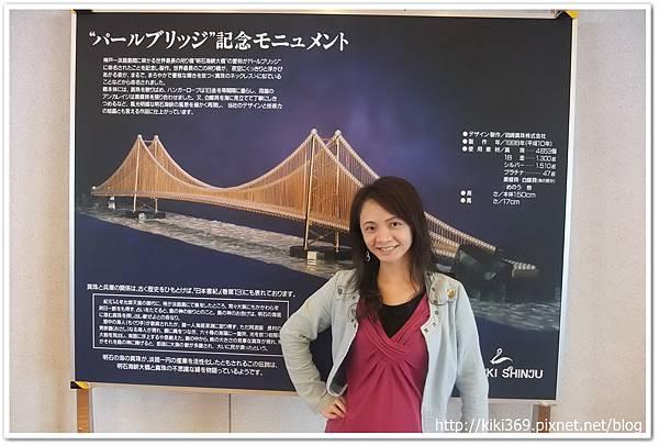20110612日本大阪行 (374)