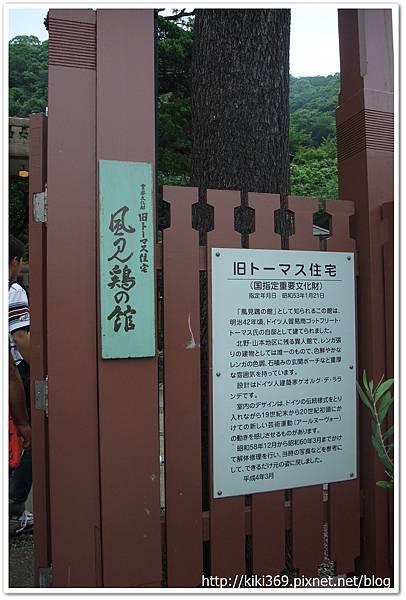 20110612日本大阪行 (384)