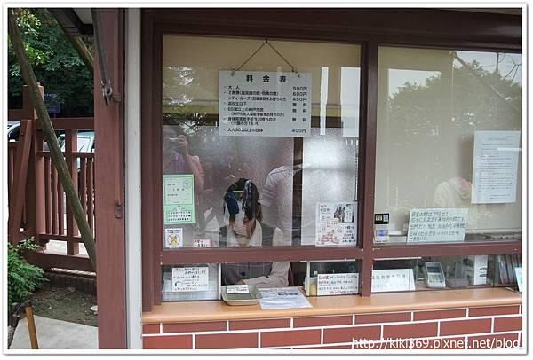 20110612日本大阪行 (386)