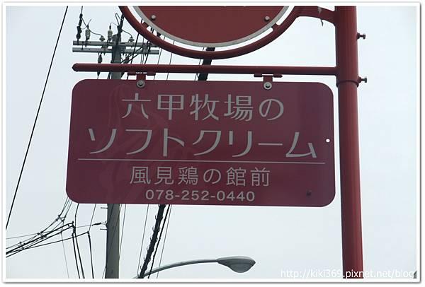20110612日本大阪行 (408)