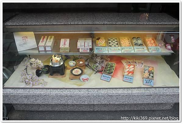 20110612日本大阪行 (416)