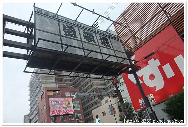20110612日本大阪行 (418)