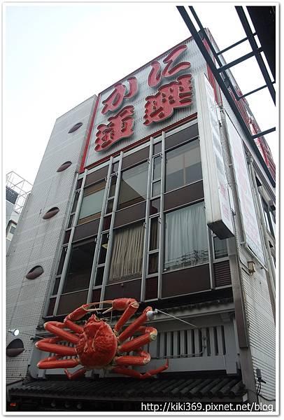 20110612日本大阪行 (422)
