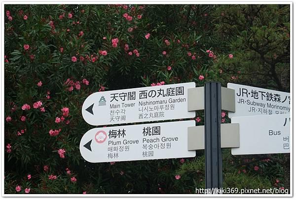 20110612日本大阪行 (426)
