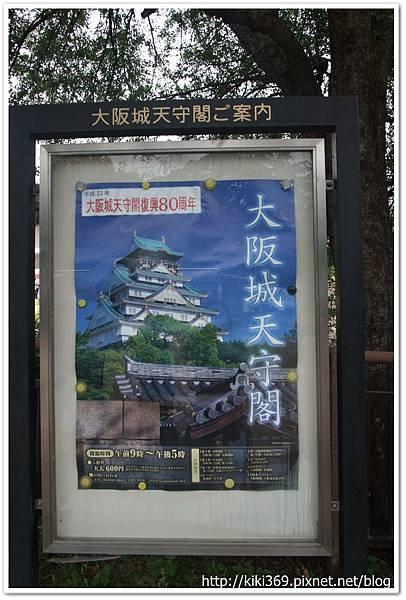 20110612日本大阪行 (427)