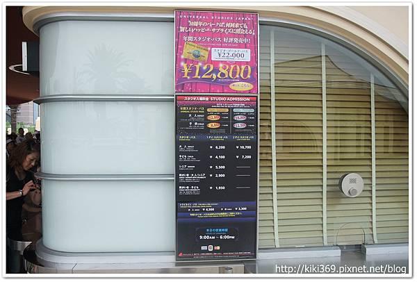 20110613日本大阪行 (462)