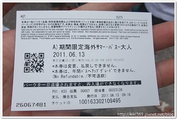 20110613日本大阪行 (466)