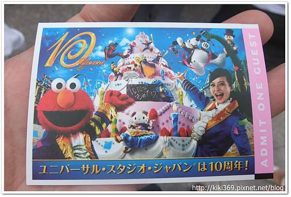 20110613日本大阪行 (467)