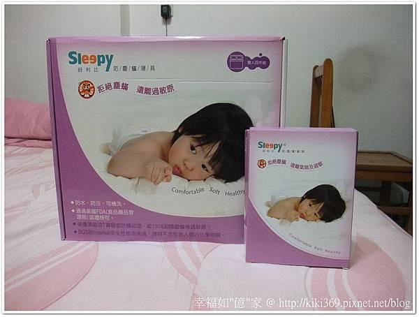sleepy (4)