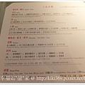 20121116王品慶生 (1)