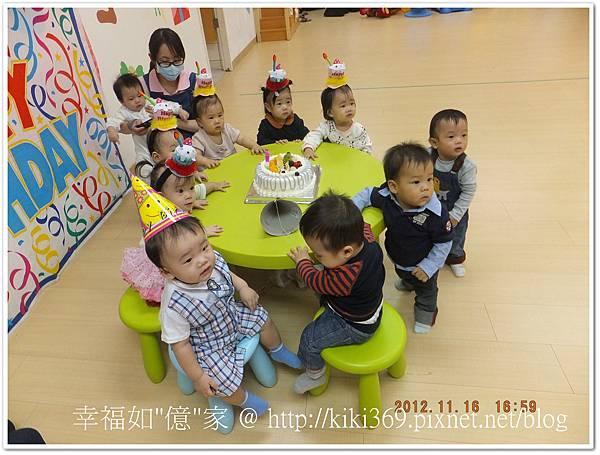 20121116小安抓周慶生會 (6)