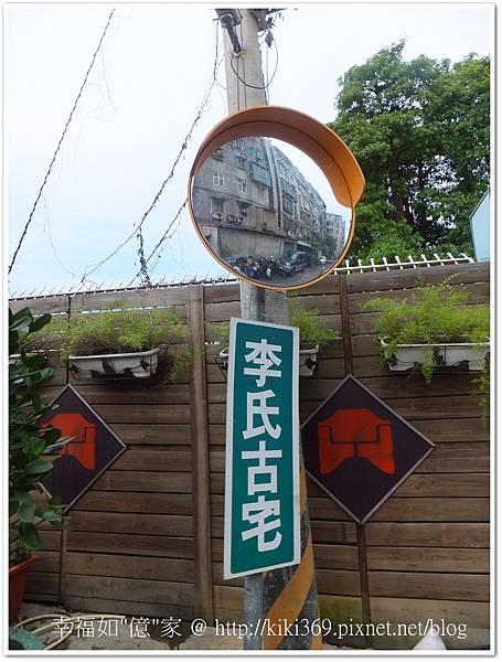 20121125蘆洲李宅抓周 (3)