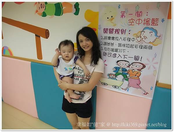 20120721 托嬰中心活動 (9)