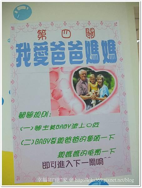 20120721 托嬰中心活動 (12)