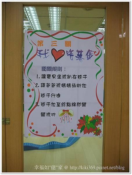 20120721 托嬰中心活動 (13)
