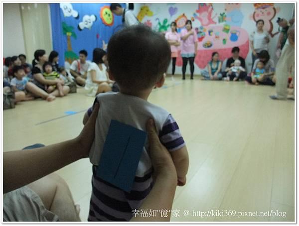 20120721 托嬰中心活動 (16)