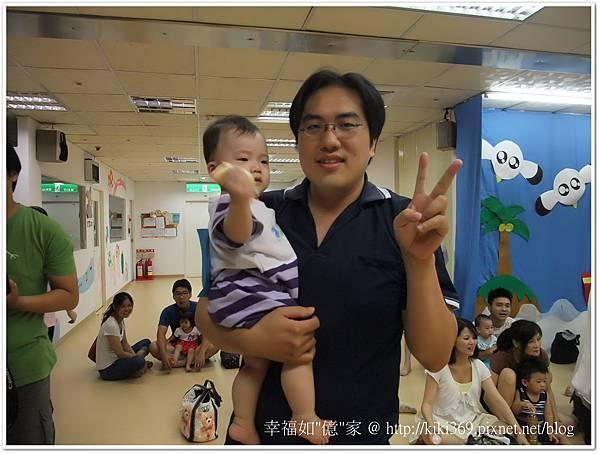 20120721 托嬰中心活動 (25)