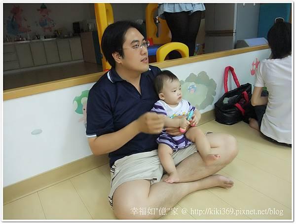 20120721 托嬰中心活動 (28)