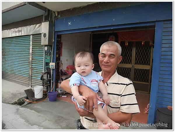 20120624  端午節回家 (6)
