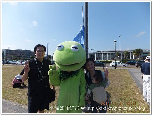 20121104  華映家庭日 (4)