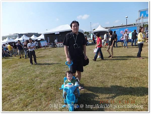 20121104  華映家庭日 (5)