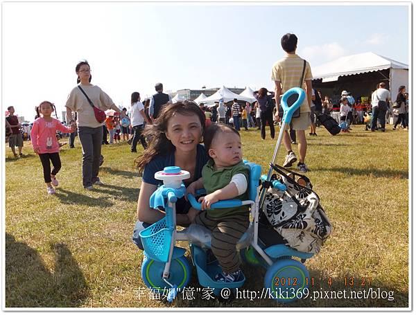 20121104  華映家庭日 (10)