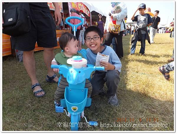 20121104  華映家庭日 (11)