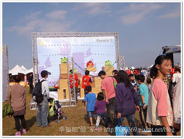 20121104  華映家庭日 (15)