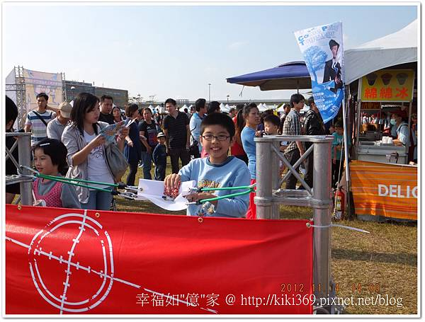20121104  華映家庭日 (19)