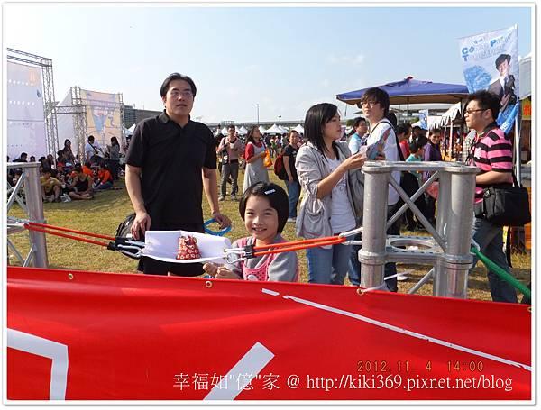 20121104  華映家庭日 (20)