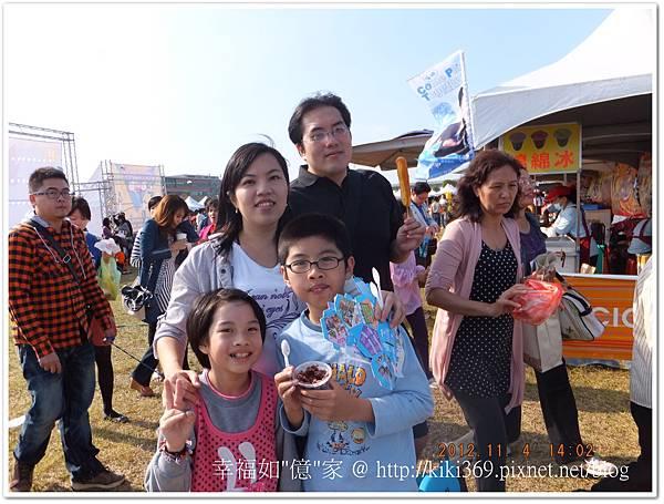 20121104  華映家庭日 (22)