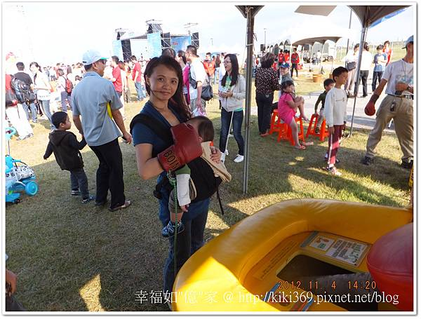 20121104  華映家庭日 (31)