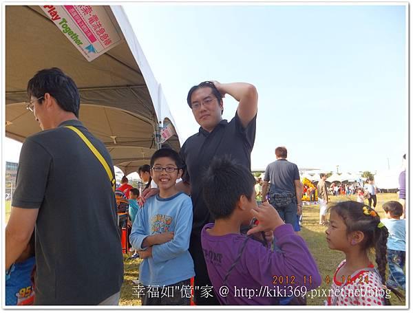 20121104  華映家庭日 (34)