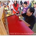 20121104  華映家庭日 (37)