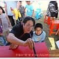 20121104  華映家庭日 (38)
