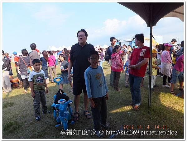 20121104  華映家庭日 (39)