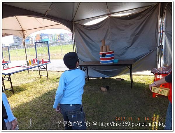 20121104  華映家庭日 (41)