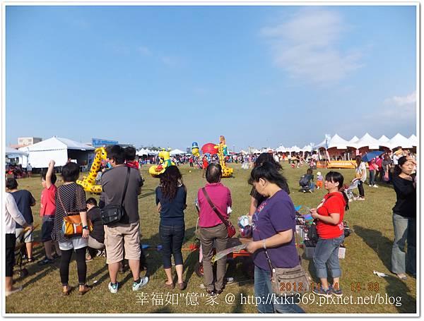 20121104  華映家庭日 (44)