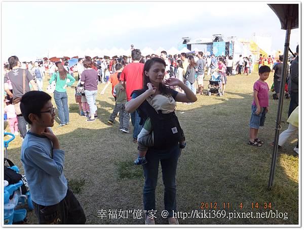 20121104  華映家庭日 (46)